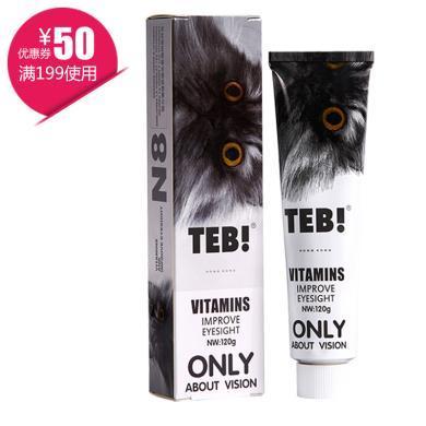 汤恩贝 N8视力增强猫用营养膏120g 成幼猫补充维生素调理肠胃增肥
