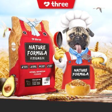 詩瑞 巴哥專用狗糧幼犬成犬通用型小型中型大型犬