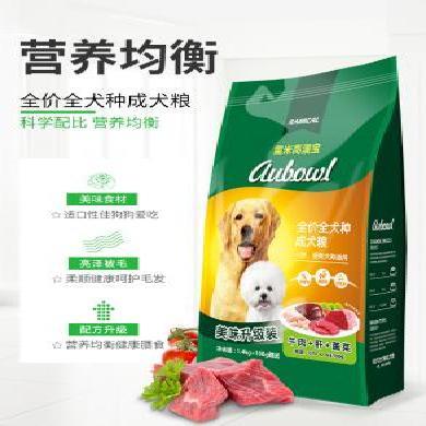 寵物狗糧雷米高成犬糧澳寶狗糧貴賓泰迪小大通用型阿拉薩摩金毛狗糧