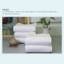 纯棉加厚加大白地巾
