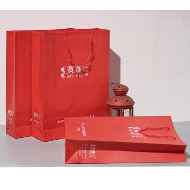 塞納河天絲三件套禮品袋裝(浴巾+毛巾+面巾)~三色可選