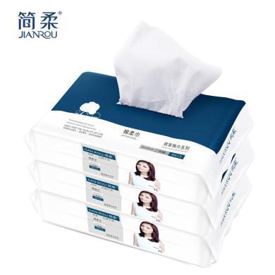 簡柔一次性洗臉巾棉柔巾潔面巾美容巾干濕兩用 網紋80抽
