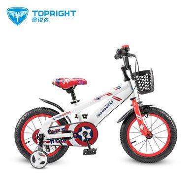 Topright途銳達美國隊長兒童自行車單車腳踏車12寸14寸16寸18寸男女寶寶童車3歲6歲學生腳踏車