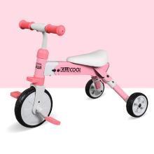 兒童三輪腳踏車適合2-6歲寶寶可折疊輕便自行車平衡車滑輪車LJ-AS003