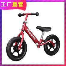 英莱儿 儿童无脚踏单车2-3-6岁两轮男女宝宝滑步自行车rtzxc20