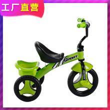 英莱儿 儿童三轮车脚踏车宝宝1-3岁玩具车脚踏车婴儿三轮自行车可带玩具零食rtzxc23