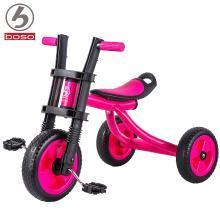 寶仕(boso) 兒童三輪車寶寶腳踏車幼兒自行車玩具車童車2-5歲小哈雷