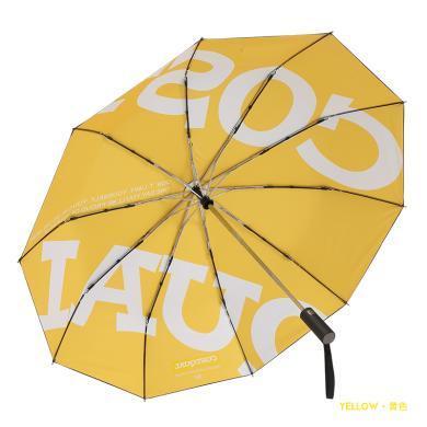 雨狐Foxrain遮陽傘全自動傘雨傘男個性創意潮流防曬傘女晴雨兩用傘折疊太陽傘