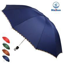 【包邮】Hailuo海螺 蓝色简约三折晴雨伞遮阳伞10根钢制骨架折叠伞高密度拒水防风挡雨雪轻巧男女便携商务伞