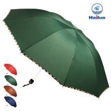 【包邮】Hailuo海螺 绿色简约三折晴雨伞遮阳伞10根钢制骨架折叠伞高密度拒水防风挡雨雪轻巧男女便携商务伞