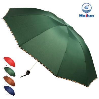 【包郵】Hailuo海螺 綠色簡約三折晴雨傘遮陽傘10根鋼制骨架折疊傘高密度拒水防風擋雨雪輕巧男女便攜商務傘