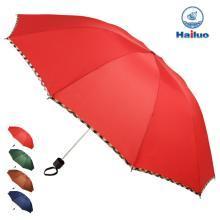 【包邮】Hailuo海螺 红色简约三折晴雨伞遮阳伞10根钢制骨架折叠伞高密度拒水防风挡雨雪轻巧男女便携商务伞
