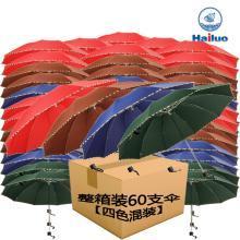【包邮】Hailuo海螺 整箱60支简约三折晴雨伞遮阳伞10根钢制骨架折叠伞高密?#26579;?#27700;防风挡雨雪轻巧?#20449;?#20415;携商务伞混色批发