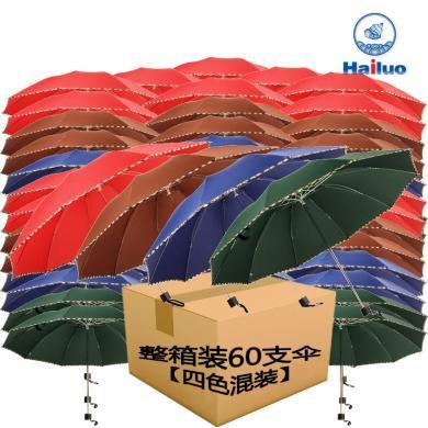 【包郵】Hailuo海螺 整箱60支簡約三折晴雨傘遮陽傘10根鋼制骨架折疊傘高密度拒水防風擋雨雪輕巧男女便攜商務傘混色批發