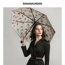 BANANA UNDER蕉下慢游系列女防曬傘太陽傘遮陽晴雨傘防紫外線