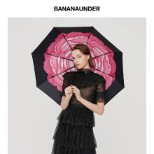BANANA UNDER蕉下幼薇丹蔻防晒小黑伞折叠晴雨伞女防紫外线太阳