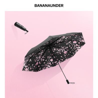 BANANA UNDER蕉下小黑傘依桃夜熒防紫外線遮陽雙層防曬太陽晴雨傘