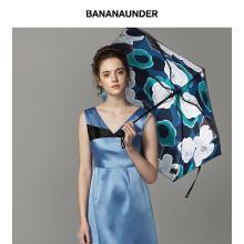 BANANA UNDER蕉下口袋小黑傘防曬太陽傘防紫外線遮陽晴雨傘