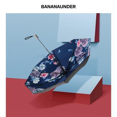 BANANA UNDER蕉下芳華小黑傘女防紫外線防曬遮陽太陽傘晴雨傘折疊