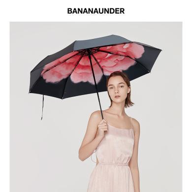 BANANA UNDER蕉下逸彩防晒小黑伞折叠晴雨伞女防紫外线太阳遮阳伞