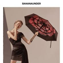 BANANA UNDER蕉下幻夜小黑伞防晒伞晴雨两用遮阳雨伞太阳伞折叠女