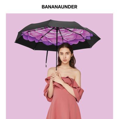 BANANA UNDER蕉下小黑傘雙層防曬遮陽傘桃染晴雨兩用防紫外線