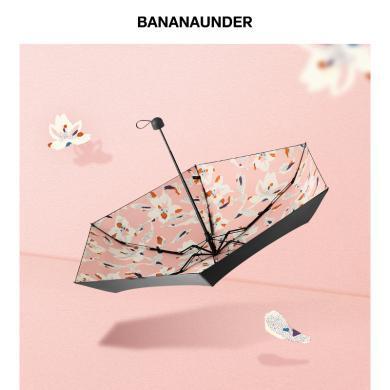 BANANA UNDER蕉下口袋桃夭五折伞超轻小防晒伞太阳伞遮阳晴雨两用