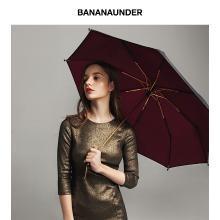 BANANA UNDER蕉下月石系列女防曬傘太陽傘遮陽晴雨傘防紫外線