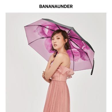 BANANA UNDER蕉下曲粉防晒小黑伞折叠晴雨伞女防紫外线太阳遮阳伞