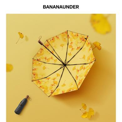BANANA UNDER蕉下印山防晒小黑伞折叠晴雨伞女防紫外线遮阳伞