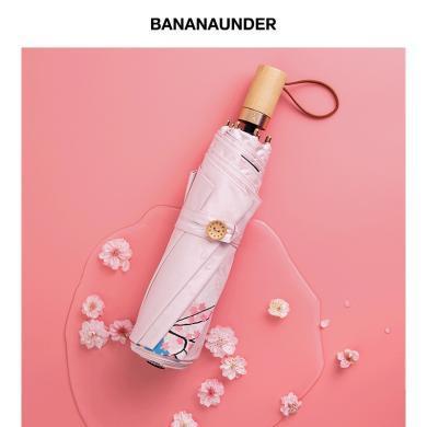 BANANA UNDER蕉下櫻漫防曬傘小黑膠防曬太陽傘晴雨傘變色?;ㄉ∨?>                                 </a>                             </div>                         <div class=