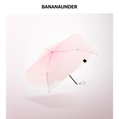 BANANA UNDER蕉下鉛筆傘迷你超輕晴雨兩用太陽傘防曬傘女