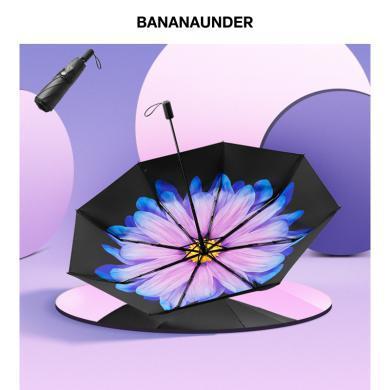 BANANA UNDER蕉下琉璃小黑傘女防紫外線防曬遮陽太陽傘晴雨傘折疊