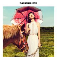 BANANA UNDER蕉下洛荷小黑傘雙層女太陽傘防曬晴雨傘折疊