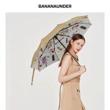 BANANA UNDER蕉下度假系列小黑傘防曬傘折疊晴雨傘防紫外線