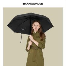 BANANA UNDER蕉下logo轻便防晒伞遮阳伞小随身伞女晴雨两用太阳伞