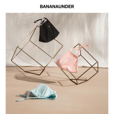 BANANAUNDER蕉下防晒口罩女夏季防紫外线防尘透气薄款可清洗面罩