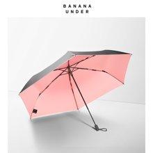 2018款新品 蕉下BANANA UNDER超轻随身伞AIR系列黑胶防晒太阳伞晴雨伞折叠