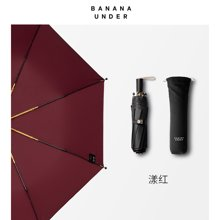 BANANA UNDER蕉下月石女防晒伞太阳伞遮阳晴雨伞防紫外线