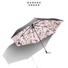 2018新款 BANANA UNDER蕉下超轻凡尔赛黑胶防晒伞太阳伞晴雨伞折叠
