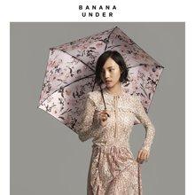 2018新款 BANANA UNDER蕉下罗萨系列超轻防晒伞遮阳伞小随身伞女晴雨两用太阳伞