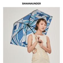 2018新款 BANANA UNDER蕉下口袋超轻小防晒伞太阳伞遮阳晴雨两用伞5折叠女