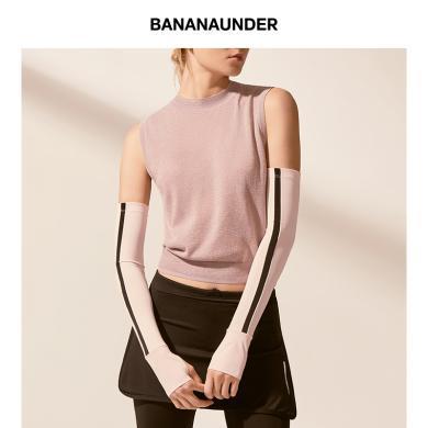 BANANA UNDER蕉下夏季防晒袖套?#20449;?#25163;套?#20013;?#20912;丝袖套防紫外线袖子