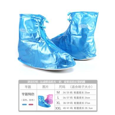 姣蘭 女士款 雨鞋套 平跟 高跟 兒童款防雨防水鞋套 加厚底 防滑耐磨