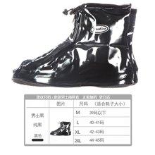 姣兰 女?#38752;?雨鞋套 平跟 高跟 儿童款防雨防水鞋套 加厚底 防滑耐磨
