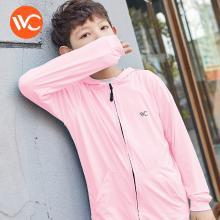 韩国VVC正品 儿童亲肤防晒衣夏季超薄防晒开衫外套防紫外线亲子连帽防晒服