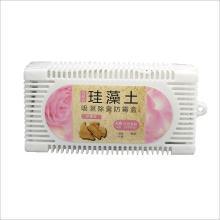 硅藻土除濕盒冰箱室內衣柜車載活性炭除濕除臭防霉盒玫瑰茉莉花香芳香盒