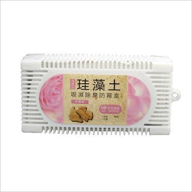 硅藻土除湿盒冰箱室内衣柜车载活性炭除湿除臭防?#36141;?#29611;瑰茉莉花香芳香盒