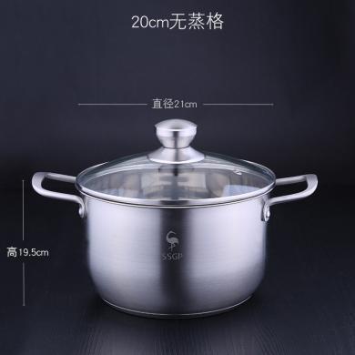 德國SSGP 德國加厚304不銹鋼湯鍋燃氣平底熬湯蒸鍋電磁爐湯鍋家用煮湯