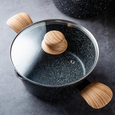 摩登主婦麥飯石燉小鍋燃氣灶電磁爐通用木紋柄煲湯鍋燜鍋多功能